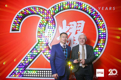 DOMOTEX asia/CHINAFLOOR award